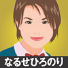 naruse-icon.png