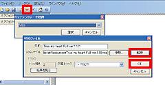 0802-akukin01-003-thum.png
