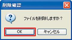 0802-ura06-004-thum.png