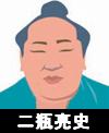 icon-nihei.png