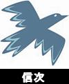 icon-shinji.png