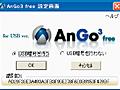 0806-shun005-000.png