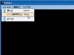 0807-shun013-004-thum.png