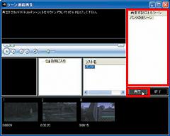 0807-shun013-005-thum.png