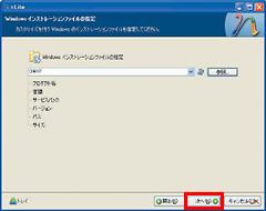 0807-shun018-002-thum.png