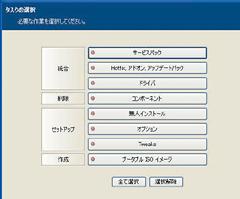 0807-shun018-003-thum.png
