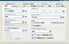 0807-shun018-006-thum.png