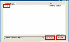 0807-shun019-008-thum.png