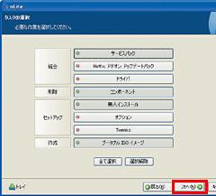 0807-shun019-009-thum.png