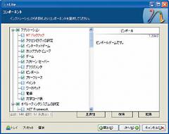 0807-shun019-012-thum.png
