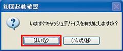 0807-shun020-004-thum.png