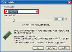 0807-shun020-007-thum.png