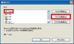 0807-shun020-010-thum.png
