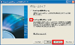 0808-shun002-002-thum.png