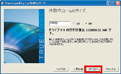 0808-shun002-004-thum.png