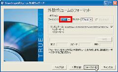 0808-shun002-006-thum.png