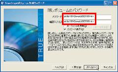 0808-shun002-008-thum.png