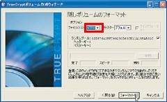 0808-shun002-009-thum.png