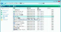 http://www.oshiete-kun.net/archives/image07/0810/0810-service002-001-thum.png