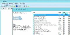 http://www.oshiete-kun.net/archives/image07/0810/0810-service002-002-thum.png