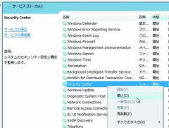 http://www.oshiete-kun.net/archives/image07/0810/0810-service002-003-thum.png