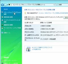 http://www.oshiete-kun.net/archives/image07/0810/0810-service002-005-thum.png