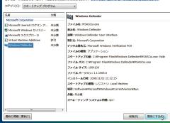 http://www.oshiete-kun.net/archives/image07/0810/0810-service002-006-thum.png