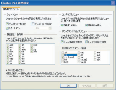 http://www.oshiete-kun.net/archives/image07/0810/0810-service009-005-thum.png