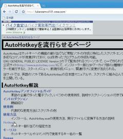 http://www.oshiete-kun.net/archives/image07/0811/0811-service013-005-thum.png