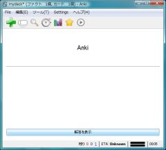 anki_04.png