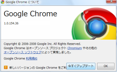 chrome_05-thum.png