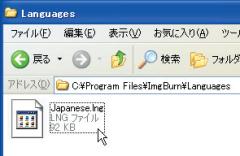 toku1_14_01-thum.png