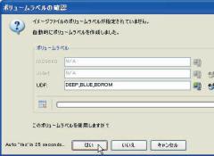 toku1_14_05-thum.png
