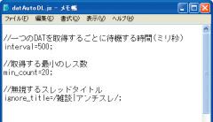 toku1_17_02-thum.png