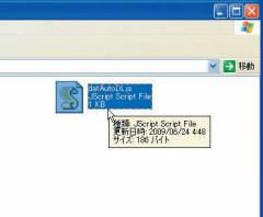 toku1_17_03-thum.png