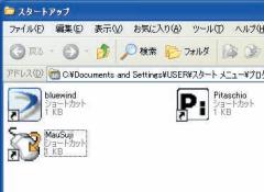 toku1_23_03-thum.png