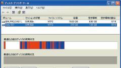 toku1_24_01-thum.png