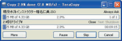 toku1_28_03-thum.png
