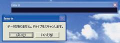 toku1_30_01-thum.png