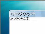 toku1_33_00.png