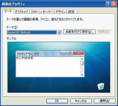 toku1_33_04-thum.png