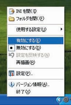 toku1_34_01-thum.png