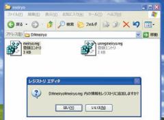 toku1_34_05-thum.png