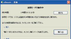 toku1_37_02-thum.png