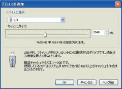 toku1_37_03-thum.png