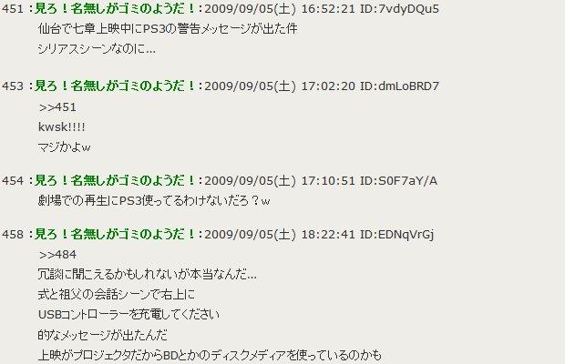 eishaki2.jpg