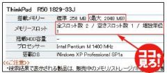 toku1_10_03-thum.jpg