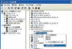 toku1_14_03-thum.jpg