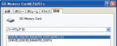 toku1_14_04-thum.jpg