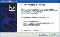 toku1_14_06-thum.jpg